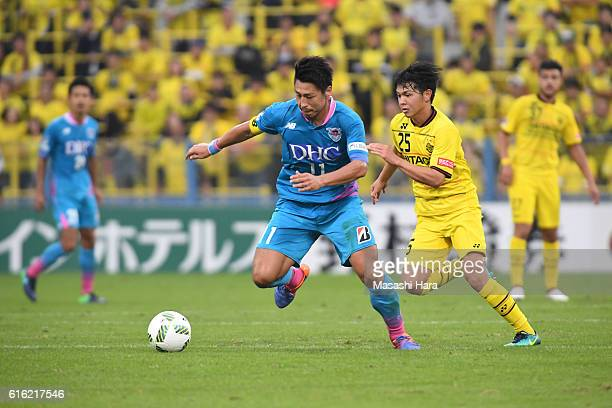 Yohei Toyoda of Sagan Tosu in action during the JLeague match between Kashiwa Reysol and Sagan Tosu at Hitachi Kashiwa Soccer Stadium on October 22...