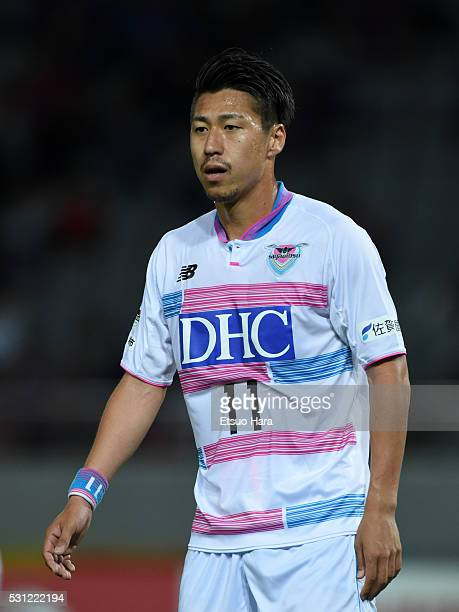 Yohei Toyoda of Sagan Tosu looks on during the JLeague match between FC Tokyo and Sagan Tosu on May 13 2016 in Chofu Tokyo