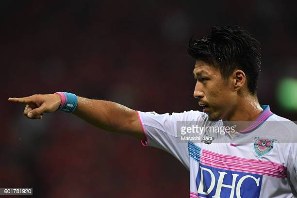 Yohei Toyoda of Sagan Tosu looks on during the JLeague match between Urawa Red Diamonds and Sagan Tosu at the Saitama Stadium on September 10 2016 in...