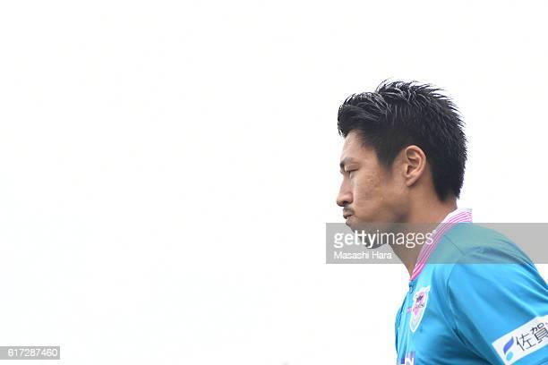 Yohei Toyoda of Sagan Tosu looks on prior to the JLeague match between Kashiwa Reysol and Sagan Tosu at Hitachi Kashiwa Soccer Stadium on October 22...