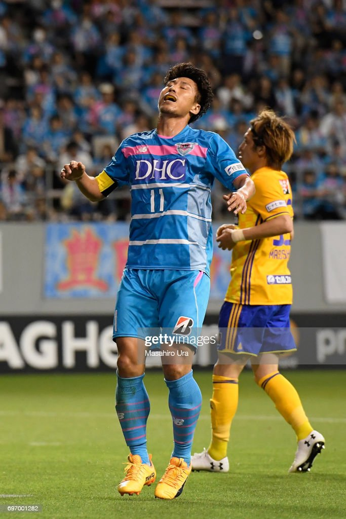 Sagan Tosu v Vegalta Sendai - J.League J1
