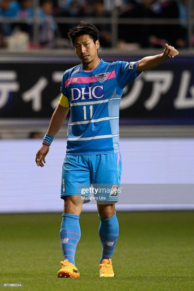 Sagan Tosu v Vissel Kobe - J.League J1