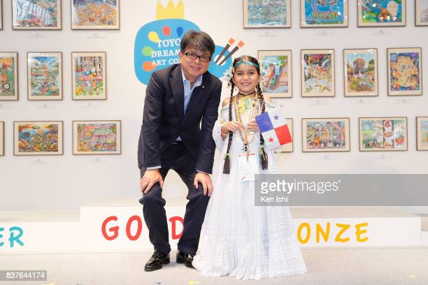 Yoichi Miyazaki Managing Officer of TOYOTA MOTOR CORPORATION and Ana Gabriela Agudo of Panama winner of Make Me Smile Award for 'Toyo Terra Click'...