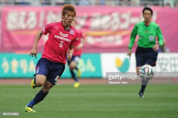 Yoichiro Kakitani Cerezo Osaka in action during the JLeague match between Cerezo Osaka and Gamba Osaka at Nagai Stadium on April 12 2014 in Osaka...