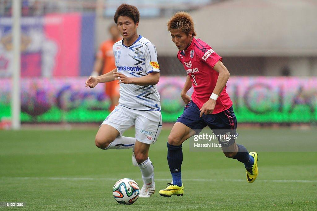 <a gi-track='captionPersonalityLinkClicked' href=/galleries/search?phrase=Yoichiro+Kakitani&family=editorial&specificpeople=7883667 ng-click='$event.stopPropagation()'>Yoichiro Kakitani</a> #8 Cerezo Osaka in action during the J.League match between Cerezo Osaka and Gamba Osaka at Nagai Stadium on April 12, 2014 in Osaka, Japan.