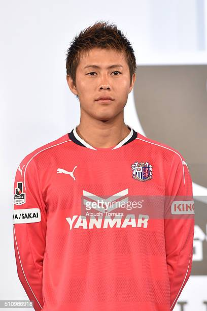 Yoichiro Kakitani of Cerezo Osaka attends 2016 J League Press Conference at Grand Prince Hotel Shin Takanawa on February 18 2016 in Tokyo Japan