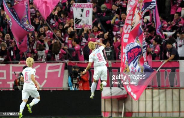 Yoichiro Kakitani of Cerezo Osaka celebrates a goal during the JLeague match between Urawa Red Diamonds and Cerezo Osaka at Saitama Stadium on...