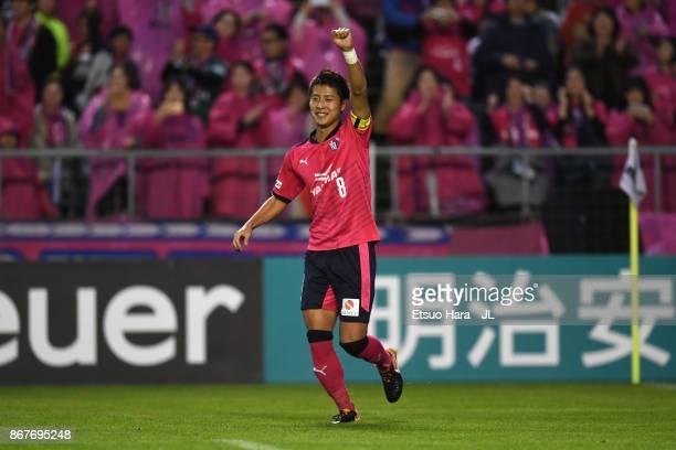 Yoichiro Kakitani of Cerezo Osaka celebrates scoring his side's second goal during the JLeague J1 match between Cerezo Osaka and Omiya Ardija at...