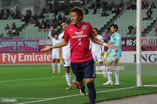Yoichiro Kakitani of Cerezo Osaka celebrates the first goal during the AFC Champions League match between Cerezo Osaka and Buriram United at Nagai...