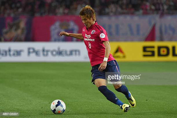 Yoichiro Kakitani of Cerezo Osaka in action during the AFC Champions League Group E match between Cerezo Osaka and Pohang Steelers at Nagai Stadium...