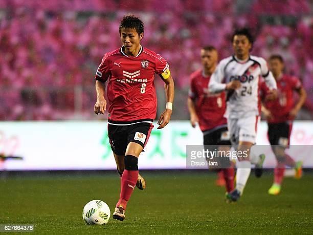 Yoichiro Kakitani of Cerezo Osaka in action during the JLeague J1 Promotion PlayOff final between Cerezo Osaka and Fagiano Okayama at Kincho Stadium...