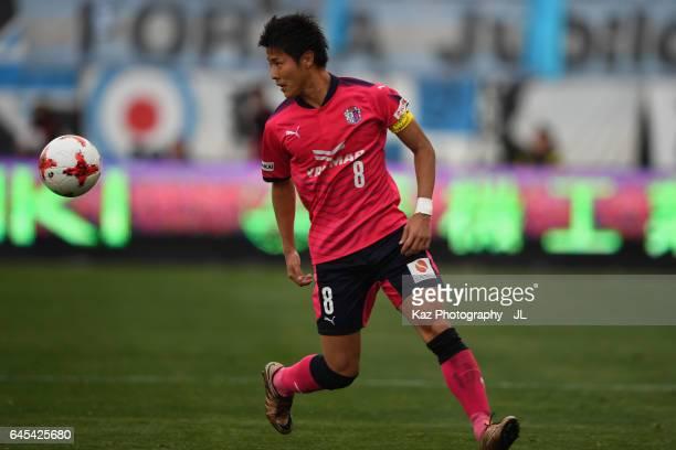 Yoichiro Kakitani of Cerezo Osaka in action during the JLeague J1 match between Cerezo Osaka and Jubilo Iwata at Yanmar Stadium on February 25 2017...