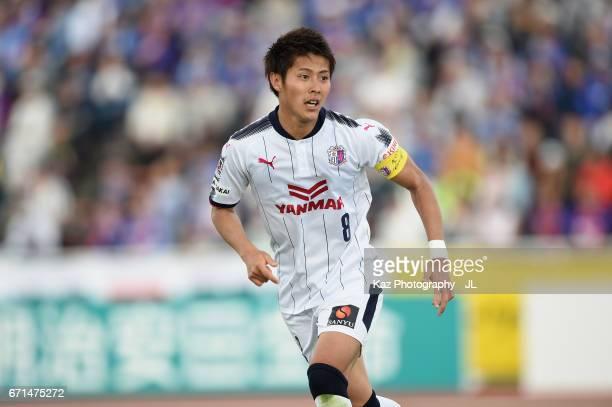Yoichiro Kakitani of Cerezo Osaka in action during the JLeague J1 match between Ventforet Kofu and Cerezo Osaka at Yamanashi Chuo Bank Stadium on...