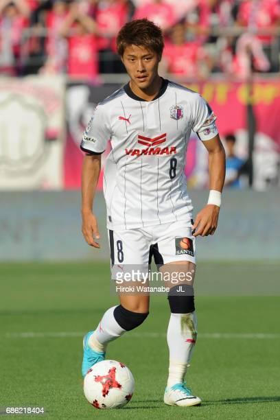 Yoichiro Kakitani of Cerezo Osaka in action during the JLeague J1 match between Omiya Arija and Cerezo Osaka at NACK 5 Stadim Omiya on May 20 2017 in...