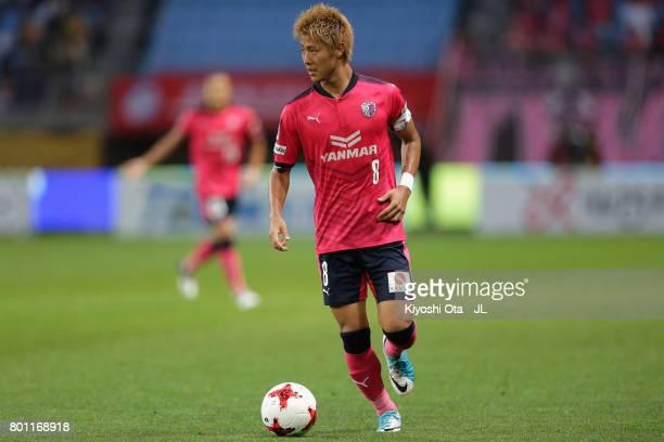 Yoichiro Kakitani of Cerezo Osaka in action during the JLeague J1 match between Vegalta Sendai and Cerezo Osaka at Yurtec Stadium Sendai on June 25...