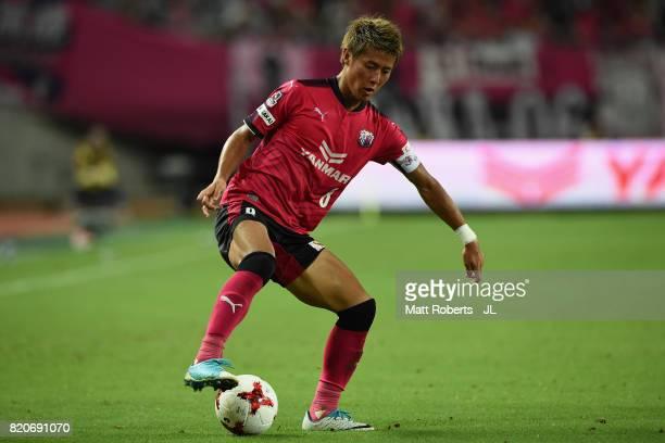 Yoichiro Kakitani of Cerezo Osaka in action during the JLeague J1 match between Cerezo Osaka and Urawa Red Diamonds at Yanmar Stadium Nagai on July...