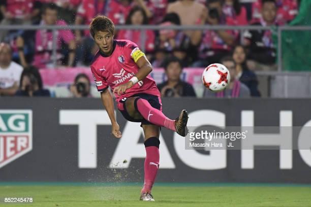 Yoichiro Kakitani of Cerezo Osaka in action during the JLeague J1 match between Cerezo Osaka and Vegalta Sendai at Kincho Stadium on September 23...