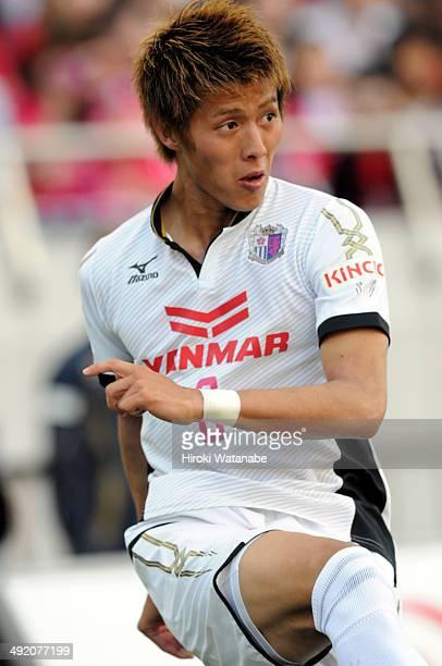Yoichiro Kakitani of Cerezo Osaka in action during the JLeague match between Urawa Red Diamonds and Cerezo Osaka at Saitama Stadium on May 17 2014 in...