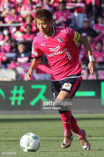 Yoichiro Kakitani of Cerezo Osaka in action during the JLeague second division match between Cerezo Osaka and Thespa Kusatsu Gunma at the Kincho...