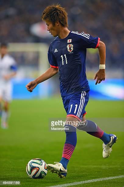 Yoichiro Kakitani of Japan in action during the Kirin Challenge Cup international friendly match between Japan and Cyprus at Saitama Stadium on May...