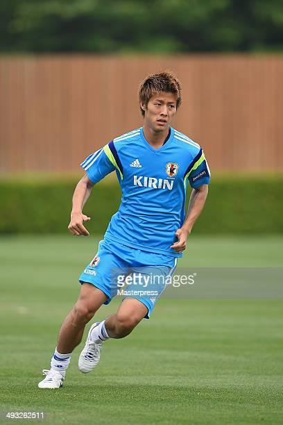 Yoichiro Kakitani of Japan in action during the training session on May 22 2014 in Ibusuki Kagoshima Japan