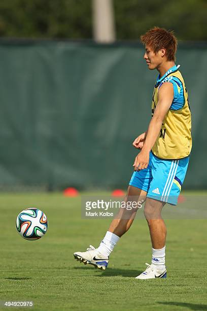 Yoichiro Kakitani passes during a Japan training session at North Greenwood Recreation Aquatic Complex on May 31 2014 in Clearwater Florida