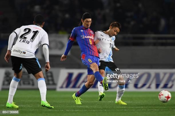 Yojiro Takahagi of FC Tokyo and Yu Kobayashi of Kawasaki Frontale compete for the ball during the JLeague J1 match between FC Tokyo and Kawasaki...