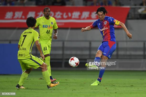 Yojiro Takahagi of FC Tokyo in action during the JLeague Levain Cup PlayOff Stage first leg match between FC Tokyo and Sanfrecce Hiroshima at...