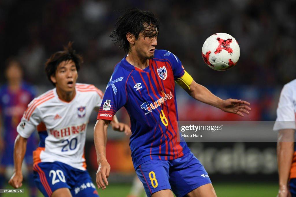 Yojiro Takahagi of FC Tokyo in action the J.League J1 match between FC Tokyo and Albirex Niigata at Ajinomoto Stadium on July 30, 2017 in Chofu, Tokyo, Japan.