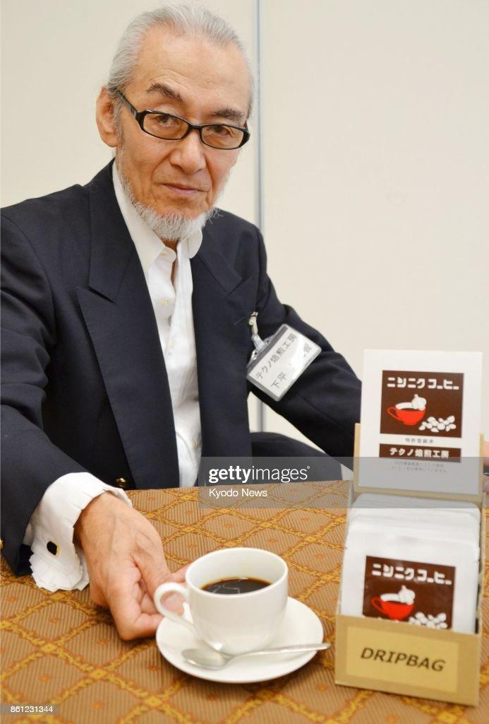 Yokitomo Shimotai presents 'garlic' coffee which looks and tastes like coffee but is entirely made of garlic.