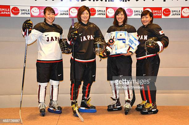 Yoko Kondo Hanae Kubo Sena Suzuki and Chiho Osawa of Japan Women's Ice Hockey Team pose during their new uniform unveiling on December 4 2013 in...