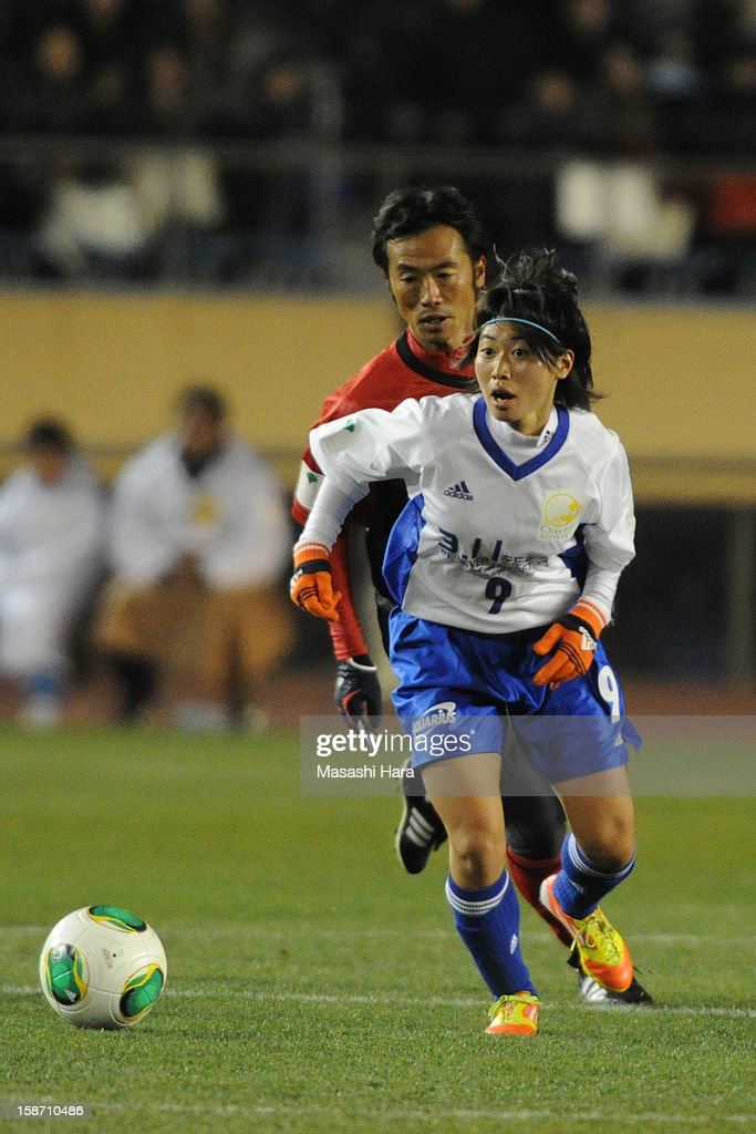 Yoko Tanaka in action during the Great East Japan Earthquake charity match 'SAWA and Friends, X'mas Night 2012' at the National Stadium on December 25, 2012 in Tokyo, Japan.