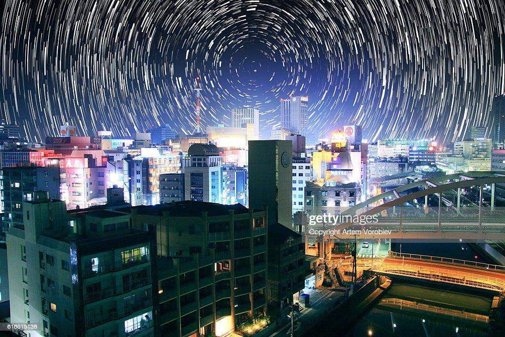 Yokohama at night : Stock Photo