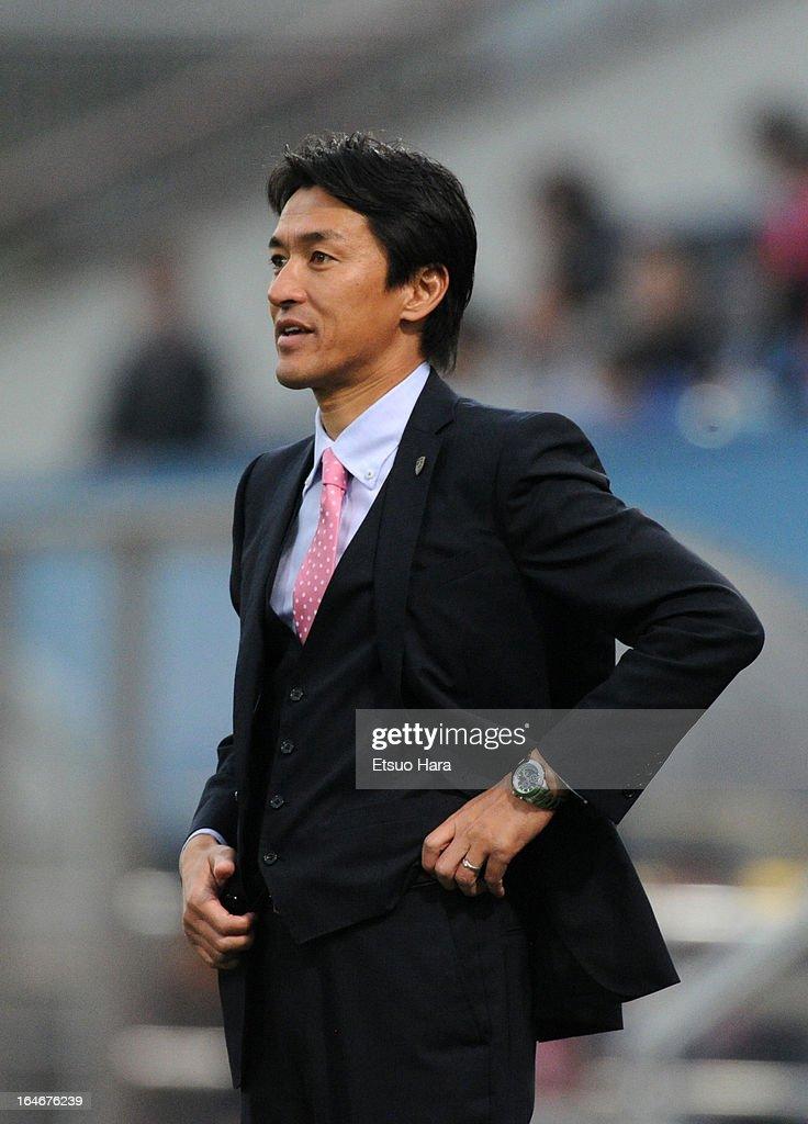Yokohama FC head coach Motohiro Yamaguchi looks on during the J.League Second Division match between Yokohama FC and Fagiano Okayama at Nippatsu Mitsuzawa Stadium on March 24, 2013 in Yokohama, Japan.