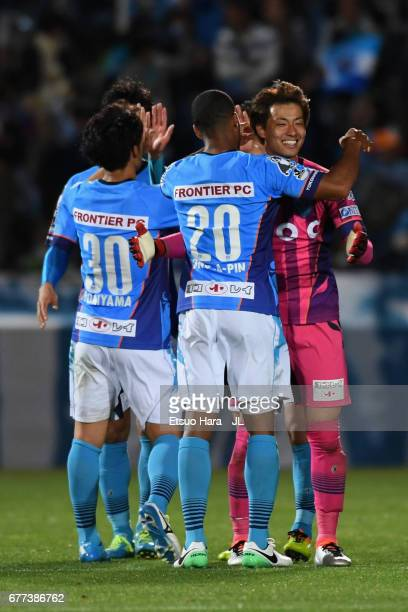 Yokohama FC players celerbate their 40 victory after the JLeague J2 match between Yokohama FC and Ehime FC at Nippatsu Mitsuzawa Stadium on May 3...