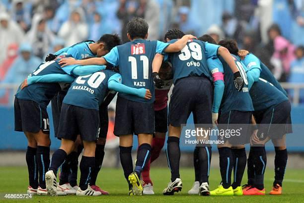 Yokohama FC players form a huddle during the JLeague second division match between Yokohama FC and Jubilo Iwata at Nippatsu Mitsuzawa Stadium on...
