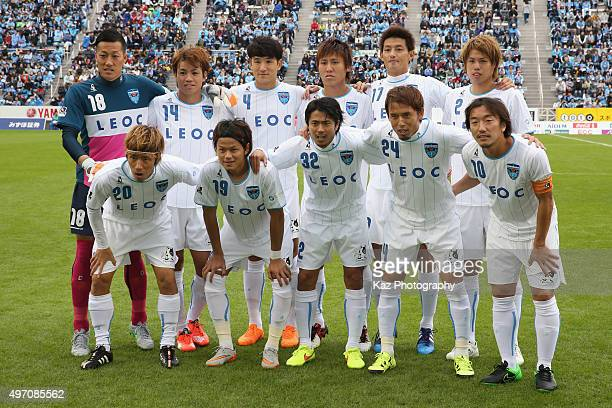Yokohama FC players line up for the team photos prior to the JLeague second division match between Jubilo Iwata and Yokohama FC at Yamaha Stadium on...