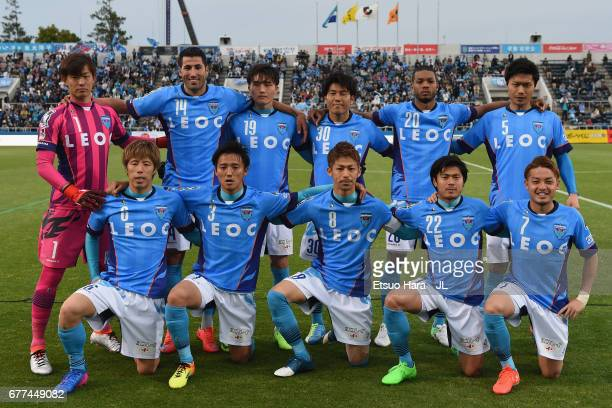 Yokohama FC players line up for the team photos prior to the JLeague J2 match between Yokohama FC and Ehime FC at Nippatsu Mitsuzawa Stadium on May 3...