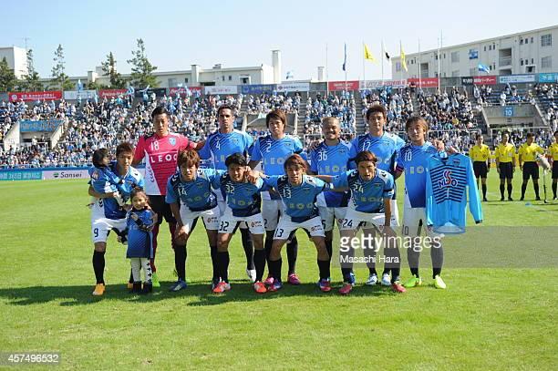 Yokohama FC players pose for photograph prior to the JLeague second division match between Yokohama FC and Tochigi SC at Nippatsu Mitsuzawa Stadium...