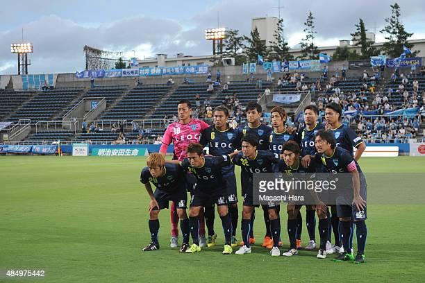 Yokohama FC players pose for photograph prior to the JLeague second division match between Yokohama FC and JEF United Chiba at Nippatsu Mitsuzawa...