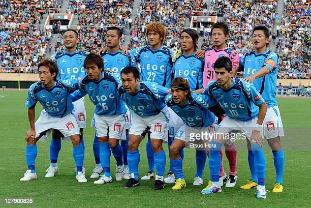 Yokohama FC players pose for photographs prior to the JLeague second division match between Yokohama FC and Consadore Sapporo at the National Stadium...