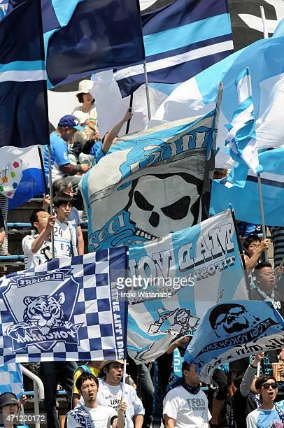 Yokohama FC supporters cheer during the JLeague second division match between Yokohama FC and Tokushima Vortis at Nippatsu Mitsuzawa Stadium on April...
