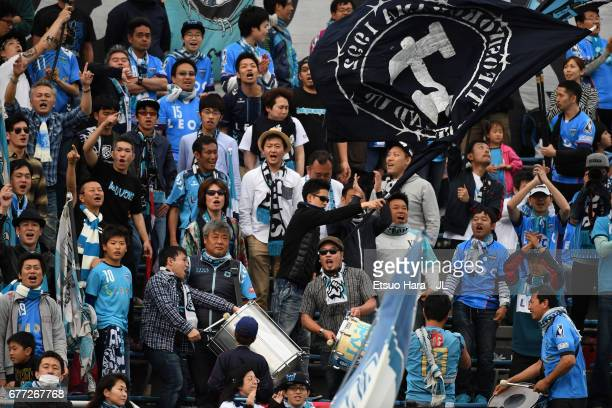 Yokohama FC supporters cheer prior to the JLeague J2 match between Yokohama FC and Ehime FC at Nippatsu Mitsuzawa Stadium on May 3 2017 in Yokohama...