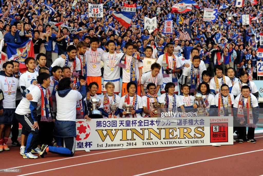 Yokohama F.Marinos players celeberate the win after the 93rd Emperor's Cup final between Yokohama F.Marinos and Sanfrecce Hiroshima at the National Stadium on January 1, 2014 in Tokyo, Japan.