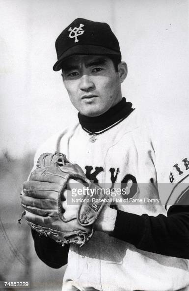 Yomiuri Giants player Shigeo Nagashima poses before a gameShigeo Nagashima Yomiuri Giants 1958 to 1974 and was the most popular ball player in...
