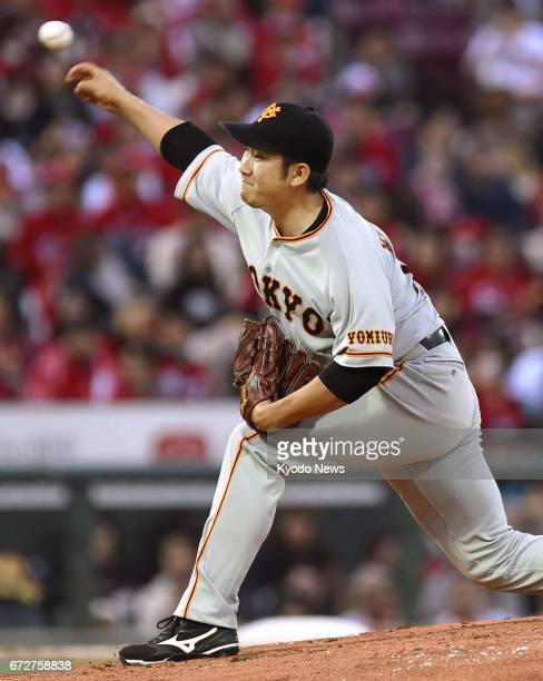 Yomiuri Giants starting pitcher Tomoyuki Sugano throws against the Hiroshima Carp in Hiroshima on April 25 2017 Sugano pitched a shutout as the...