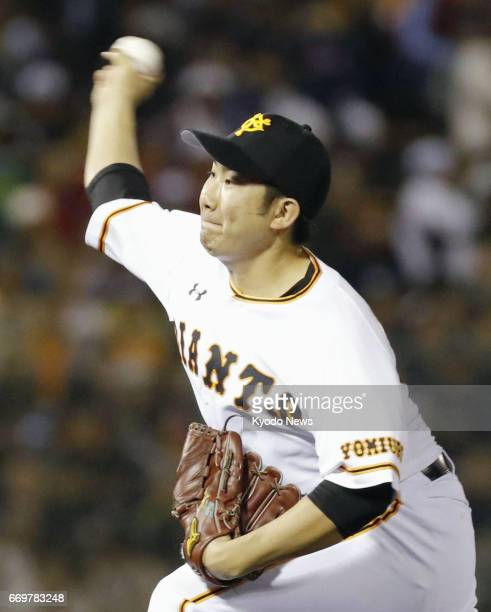 Yomiuri Giants Tomoyuki Sugano pitches in a Central League game against the Yakult Swallows in the southwestern Japan city of Kumamoto on April 18...