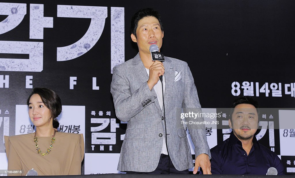 Yoo Hae-Jin attends the 'The Flu' press conference at Wangsimni CGV on August 7, 2013 in Seoul, South Korea.