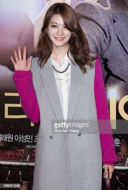 Yoo InYoung attends the 'My Little Hero' Vip Press Screening at Wangsimni CGV on January 3 2013 in Seoul South Korea