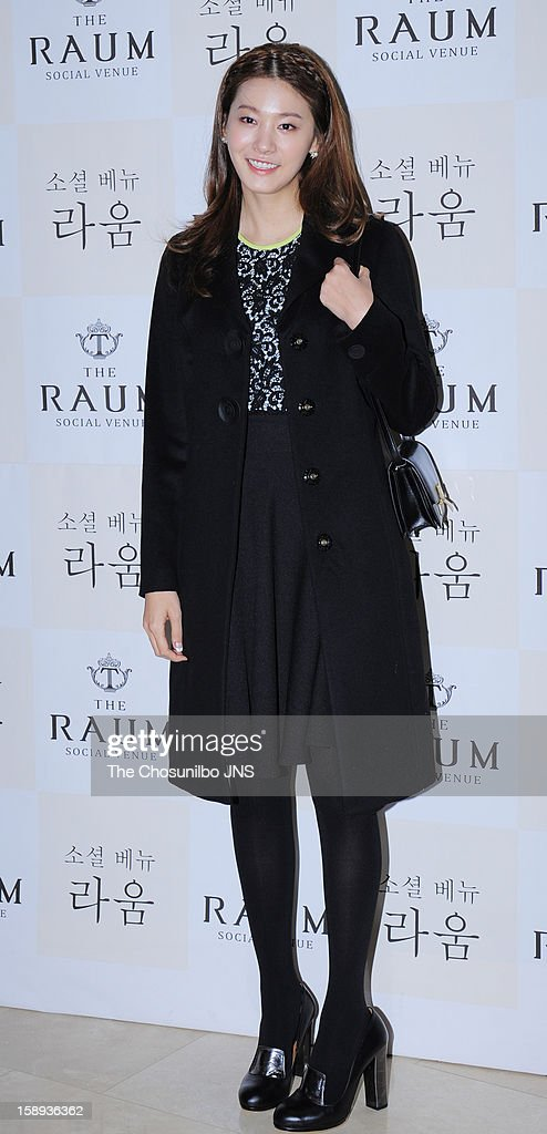 Yoo In-Young attends the Seo Do-Young Wedding at the raum on December 22, 2012 in Seoul, South Korea.